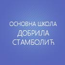 Oskola